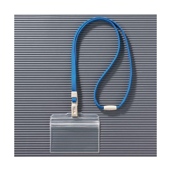 (まとめ) ライオン事務器 つりさげチャック式名札ヨコ型 ソフトタイプ 平ひも ブルー N77CR-10P 1パック(10個) 【×3セット】