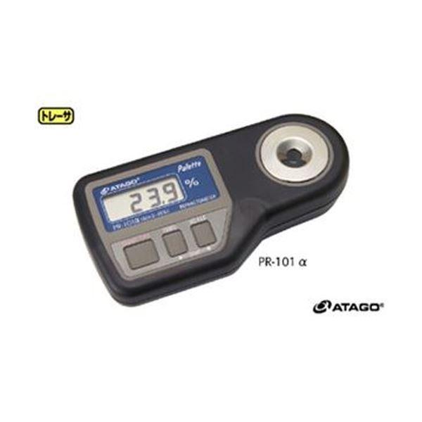 【スーパーSALE限定価格】デジタル糖度(濃度)計 PR-101α