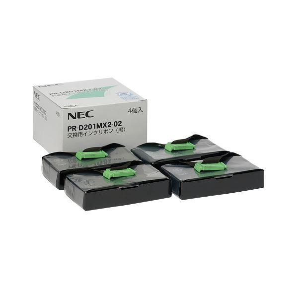 (まとめ)NEC 交換用インクリボン 黒 PR-D201MX2-02 1箱(4本)【×3セット】