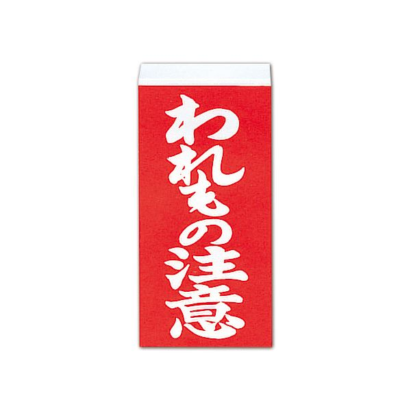 (まとめ) 大明商事 荷札シール われもの注意 約W58×D115mm ニフ02 1パック(40枚) 【×100セット】