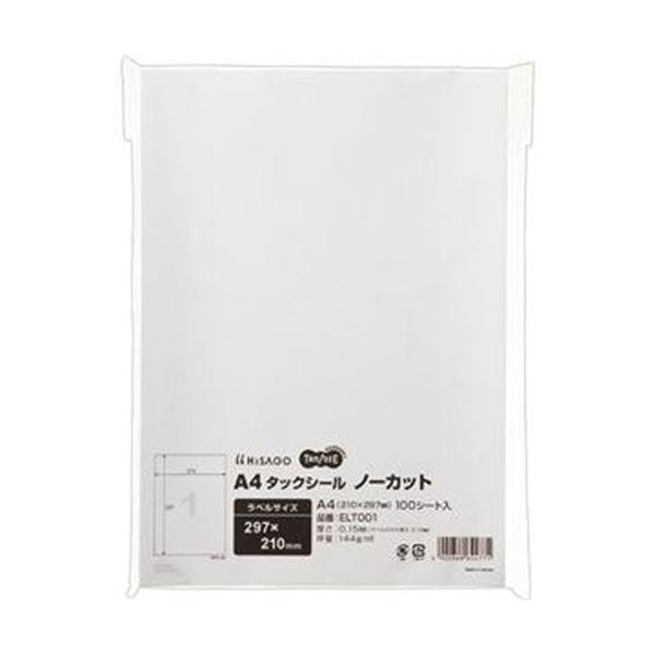 (まとめ)TANOSEE A4タックシールノーカット 1冊(100シート)【×10セット】