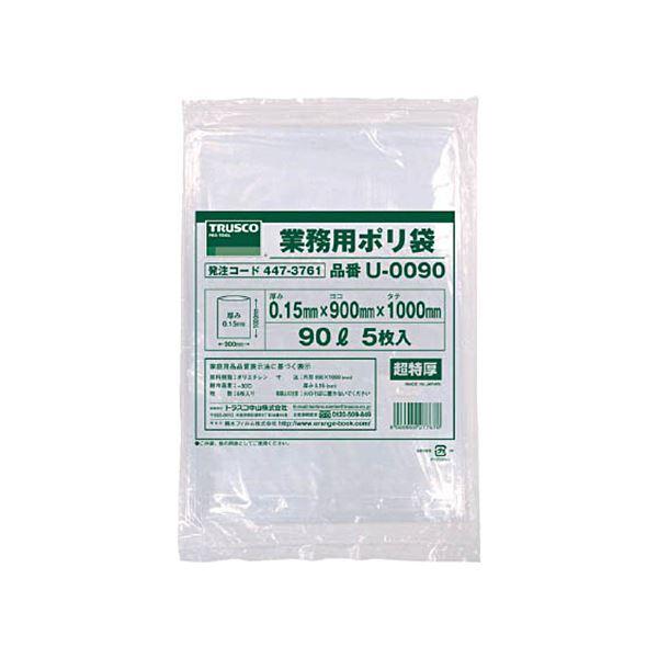 (まとめ)TRUSCO業務用ポリ袋 0.15×90L U-0090 1パック(5枚)【×5セット】