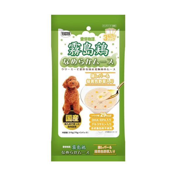 (まとめ)愛情物語 霧島鶏 なめらかムース 鶏レバー&緑黄色野菜入り 210g (ペット用品・犬フード)【×20セット】