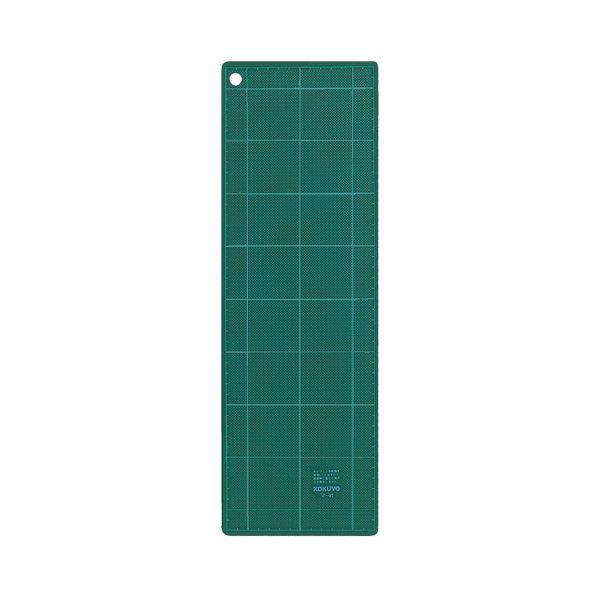 (まとめ)コクヨ カッティングマット(両面仕様)450×150×3mm グリーン マ-41 1枚【×5セット】