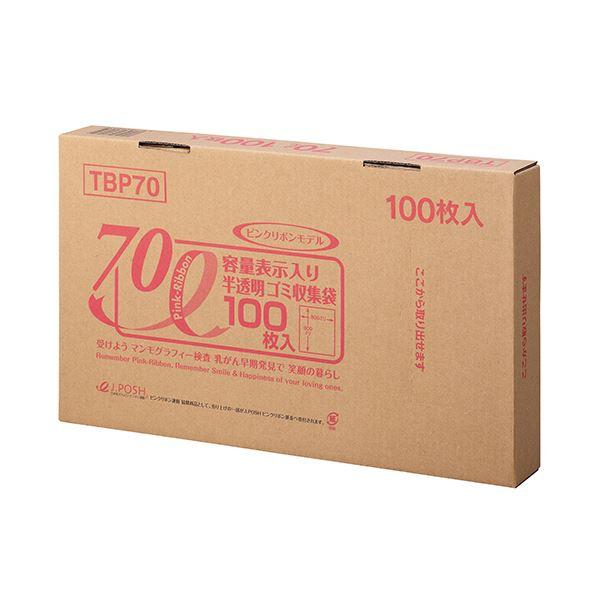 (まとめ)ジャパックス 容量表示入りゴミ袋ピンクリボンモデル 乳白半透明 70L BOXタイプ TBP70 1箱(100枚)【×5セット】