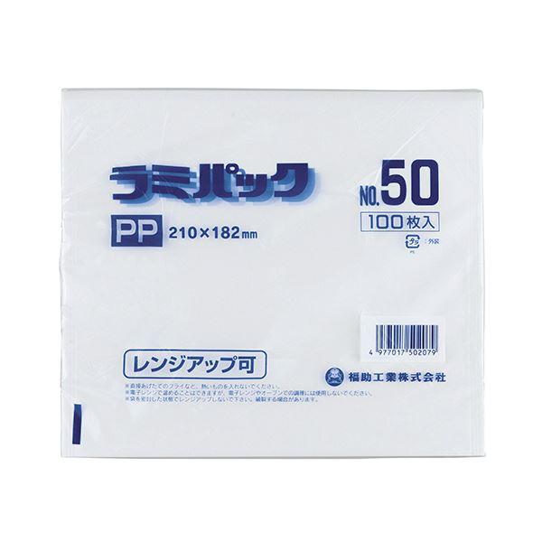 (まとめ)福助工業 ラミパックPP晒 No.50 1パック(100枚)【×10セット】