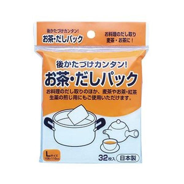(まとめ)アートナップ お茶・だしパック 1パック(32枚)【×100セット】