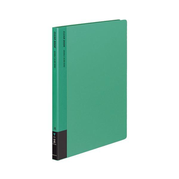 コクヨ クリヤーブック(替紙式)A4タテ 30穴 12ポケット付属 背幅20mm 緑 ラ-710G 1セット(10冊)
