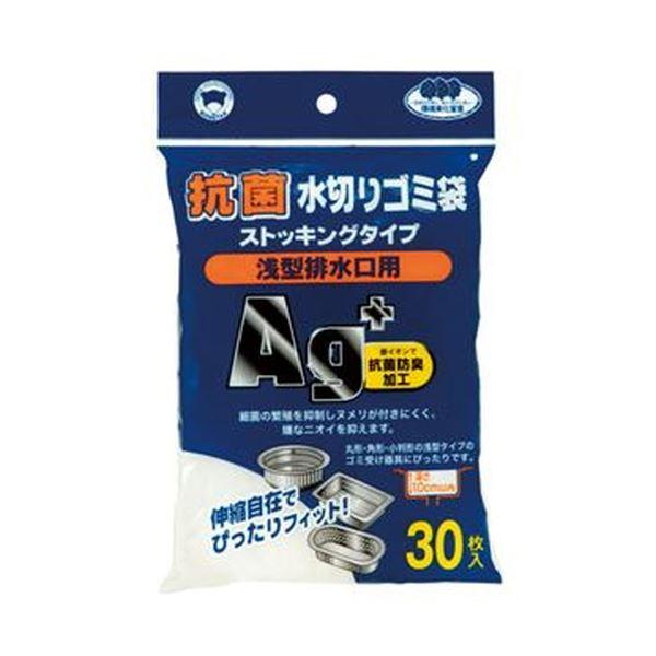 (まとめ)ボンスター 抗菌水切りゴミ袋ストッキングタイプ 浅型排水口用 M-237 1パック(30枚)【×50セット】