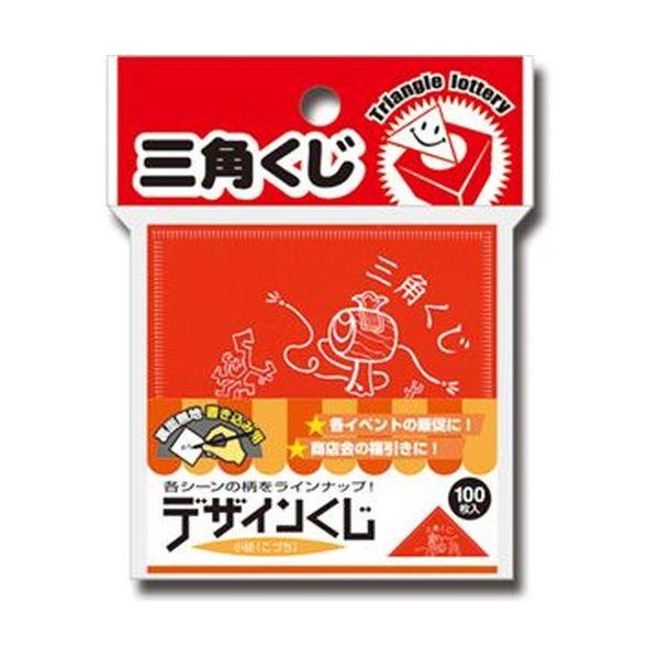 (まとめ)ササガワ デザインくじ 小槌 5-810 1パック(100枚)【×50セット】