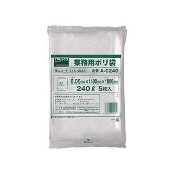 (まとめ)TRUSCO 業務用ポリ袋 240LA-0240 1パック(5枚)【×5セット】