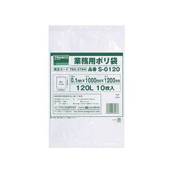 (まとめ)TRUSCO 業務用ポリ袋 0.1×120L S0120 1パック(10枚)【×5セット】