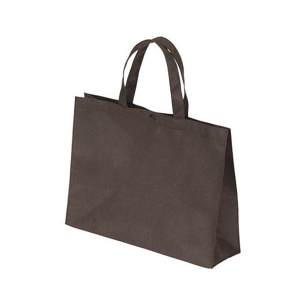 (まとめ) サンナップ 不織布バッグ横長ボタン付 小 10枚入 ブラウン【×5セット】
