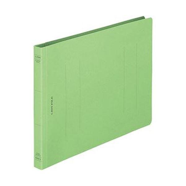 (まとめ)ライオン事務器 フラットファイル(環境)樹脂押え具 B5ヨコ 150枚収容 背幅18mm 緑 A-529KB5E 1冊【×100セット】