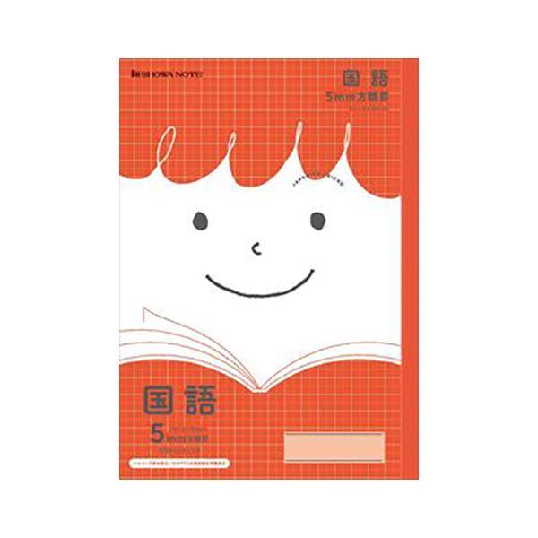 (まとめ) ショウワノート ジャポニカフレンド 5mm方眼罫 国語 赤 JFL-5R【×50セット】