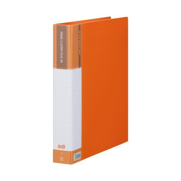 TANOSEE PPクリヤーファイル(差替式)A4タテ 30穴 35ポケット付属 背幅48mm オレンジ 1セット(10冊)