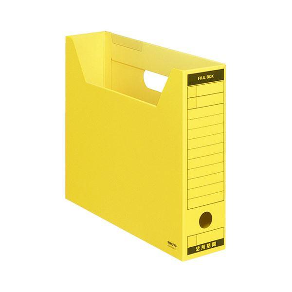 (まとめ)コクヨ ファイルボックス-FS(Bタイプ)A4ヨコ 背幅75mm 黄 A4-SFBN-Y 1セット(5冊)【×5セット】