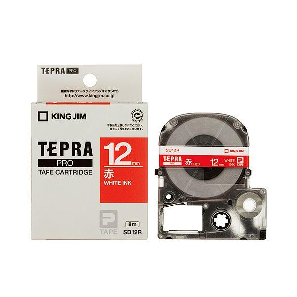(まとめ) キングジム テプラ PRO テープカートリッジ ビビッド 12mm 赤/白文字 SD12R 1個 【×10セット】