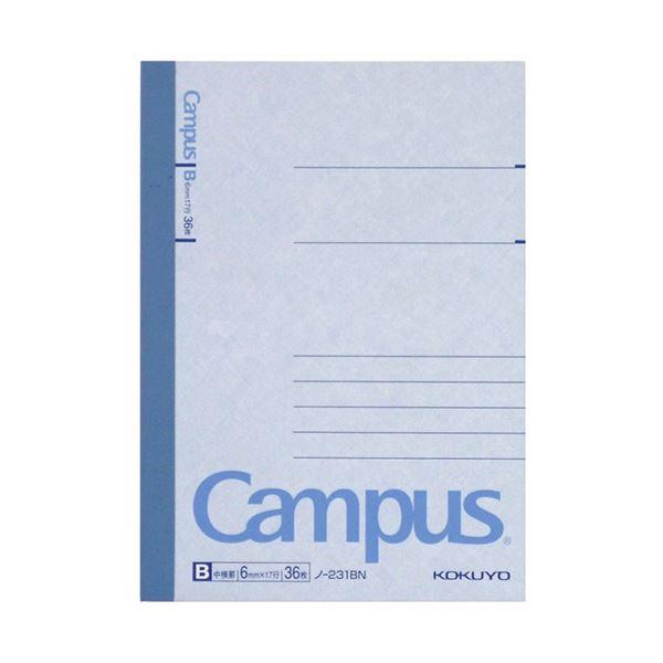 (まとめ) コクヨ キャンパスノート(中横罫) B7 B罫 36枚 ノ-231BN 1セット(20冊) 【×10セット】
