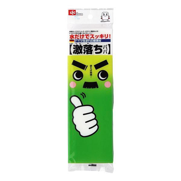 (まとめ) 汚れ落とし用スポンジ/メラミンスポンジ 【小タイプ】 激落ちパパ 掃除用品 【60個セット】
