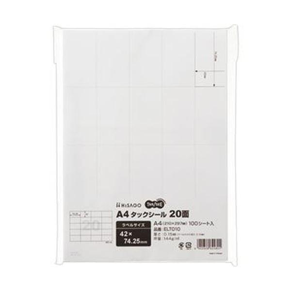 (まとめ)TANOSEE A4タックシール 20面42×74.25mm 1冊(100シート)【×10セット】