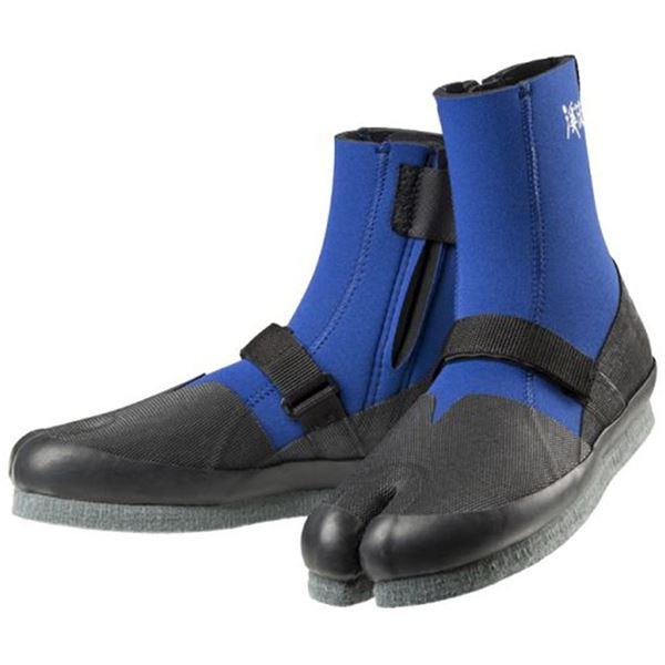 足袋型 登山靴/スポーツシューズ 【ブルー Mサイズ 25.0cm】 フェルトソール ファスナーテープ 『渓流 ケイリュウ タビ』