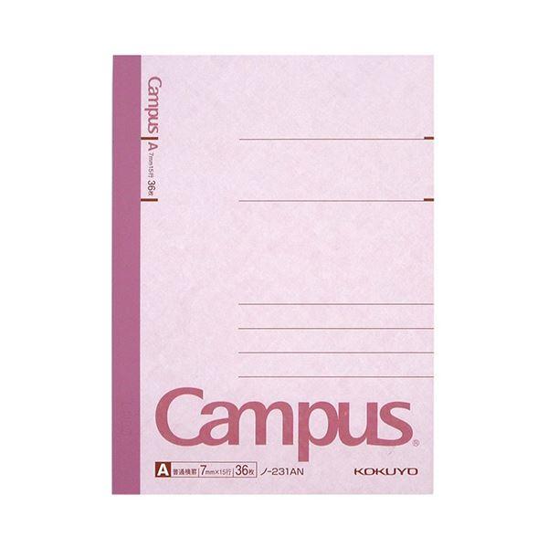 (まとめ) コクヨ キャンパスノート(普通横罫) B7 A罫 36枚 ノ-231AN 1セット(20冊) 【×10セット】