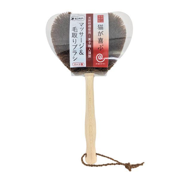 【ポイント10倍】(まとめ)ねこがくれ和歌山海南 猫が喜ぶマッサージ&毛取りブラシ ハート(ペット用品)【×50セット】