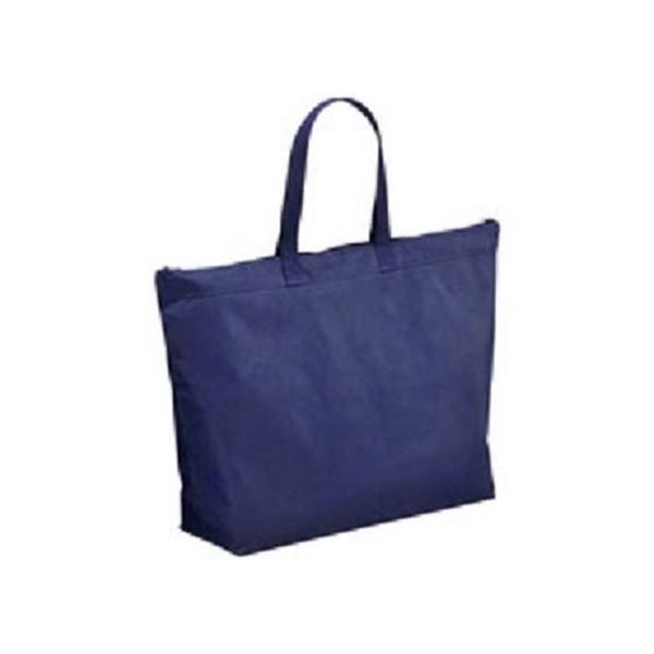 (まとめ) サンナップ 不織布ファスナーバッグ 大 5枚 ダークブルー【×5セット】