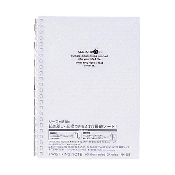 (まとめ) リヒトラブ AQUA DROPsツイストノート A5 24穴 B罫 乳白 30枚 N-1658-1 1冊 【×30セット】