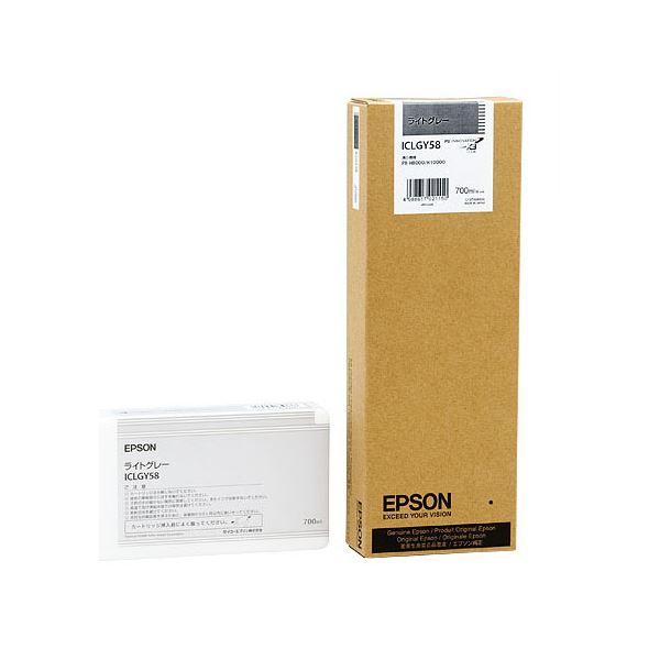 (まとめ) エプソン EPSON PX-P/K3インクカートリッジ ライトグレー 700ml ICLGY58 1個 【×10セット】