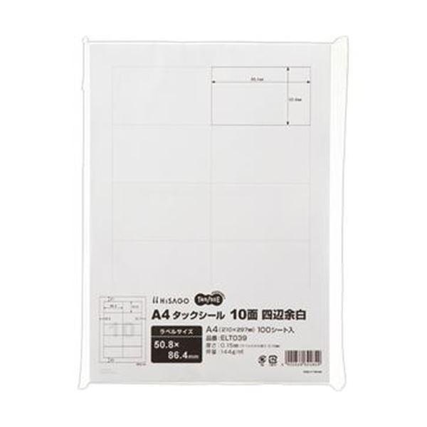 (まとめ)TANOSEE A4タックシール 10面50.8×86.4mm 四辺余白 1冊(100シート)【×10セット】