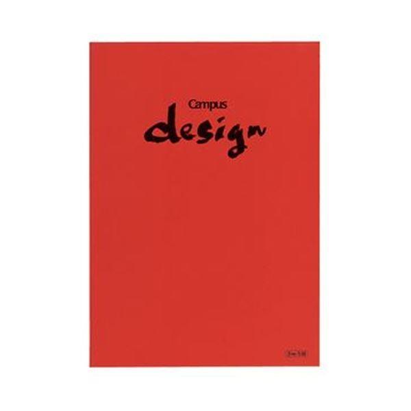 (まとめ)コクヨ キャンパスデザインノート(洋裁帳)A4 3mm方眼罫 30枚 赤 ヨサ-10R 1セット(10冊)【×3セット】