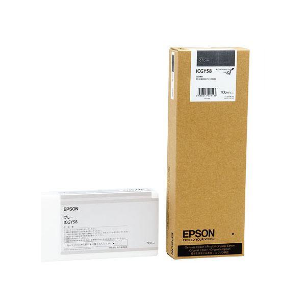 (まとめ) エプソン EPSON PX-P/K3インクカートリッジ グレー 700ml ICGY58 1個 【×10セット】
