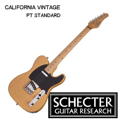 SCHECTER ダイヤモンド・シリーズ CALIFORNIA VINTAGE PT STANDARD / シェクター カリフォルニアヴィンテージ PTスタンダード,エレキギター