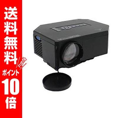 コンパクトLEDプロジェクター HDMI・VGA・AVケーブル接続/エスキュービズム通商 APJ-01B