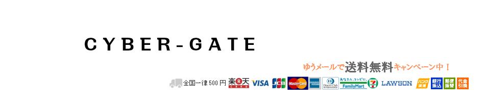 CYBER-GATE 楽天市場店:インテリア雑貨店