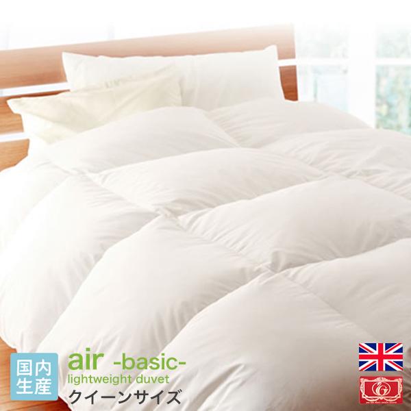 羽毛布団 国産 クイーンサイズ エクセルゴールドラベル イングランド産ダウン90%「受注生産品」 「プレゼント」 「ギフト」 「父の日」