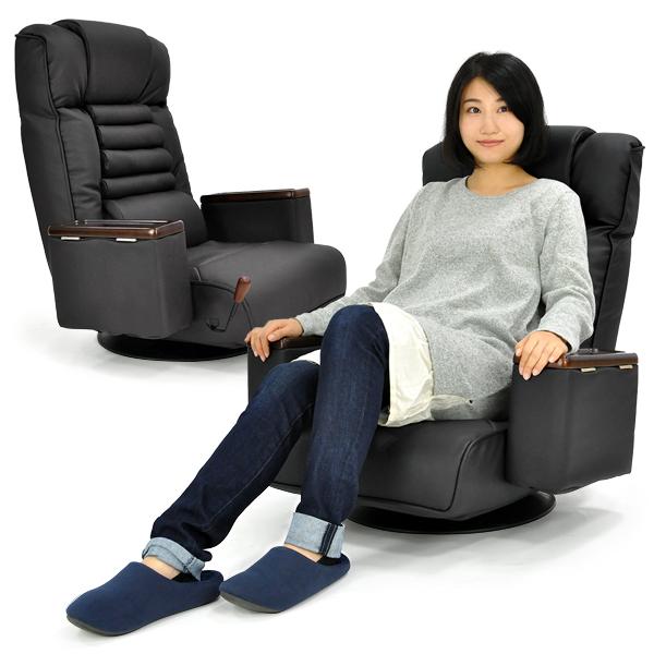 座椅子 回転座椅子 レザー 収納ボックス 肘掛付き ポケットコイル ガス圧 レバー式 無段階リクライニング 高級座椅子 エグゼ「プレゼント」「ギフト」