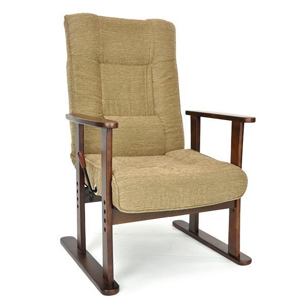 リクライニングチェア 高座椅子 布地 和モダン 無段階リクライニング ハイバック ガス圧 レバー式 高座椅子 日向「プレゼント」 「ギフト」 「父の日」