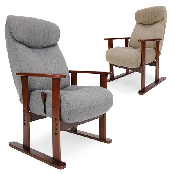 高座椅子 リクライニングチェア ハイバック ヘッドリクライニング 高さ調節 天然木 肘かけ付き 天然木肘つき高座椅子 ガス圧 レバー式 伊吹 全2色「プレゼント」 「ギフト」 「おすすめ」 「父の日」