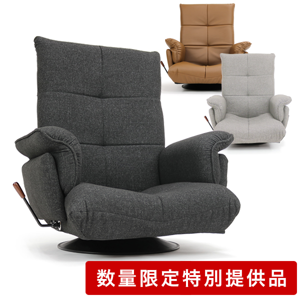 回転座椅子 バネッタ 機能性座椅子 ハイバック レバー 無段階 リクライニング モダン 全3色「プレゼント」 「ギフト」 「おすすめ」 「父の日」