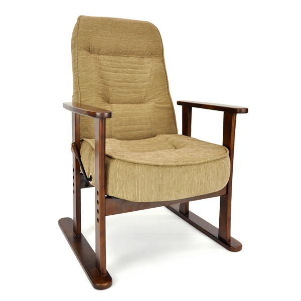 リクライニングチェア 高座椅子 布地 和モダン 無段階リクライニング ハイバック ガス圧 レバー式 高座椅子 大和「プレゼント」 「ギフト」 「父の日」
