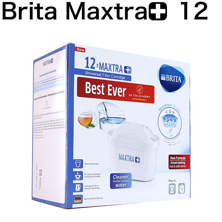 最安値に挑戦中!/ブリタマクストラプラス 12個 直輸入/翌営業日発送/BRITA (ブリタ) Maxtra (マクストラ)Plus(プラス) 交換用フィルターカートリッジ 12個セット 2ヶ月交換!