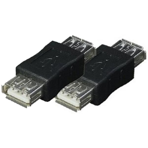 DM便 送料無料 2コセット USB 上等 変換アダプタ USB機器同士を繋ぐ便利な Cyberplugs USBアダプタ 変換 Aコネクタ おすすめ ×2 メス