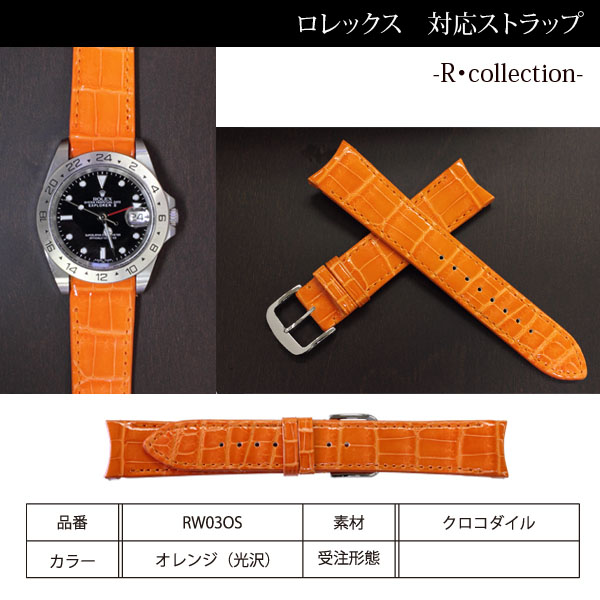 It is 20mm a Rolex-adaptive clock belt men RW02CM R collection crocodile orange (luster) (with a buckle)