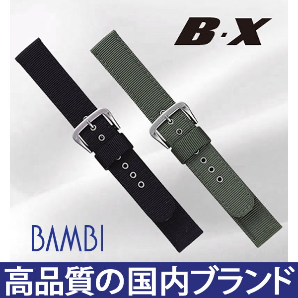 Watch belt watch band G311 Bambi / nylon belt mens watch belt / watches for watch band 18 mm 20 mm fs3gm
