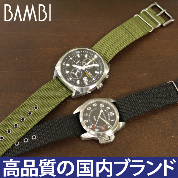Watch belt watch band mens watch belt G369 Bambi / military nylon pull through belt / black and Army Green 18 mm 20 mm