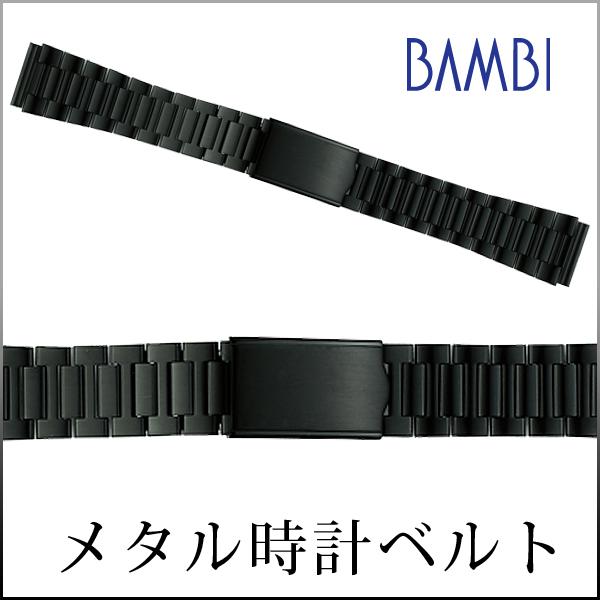 Watch belt watch band Bambi metal belt mens black BSB 4550 B 18 mm19mm 20 mm22mm