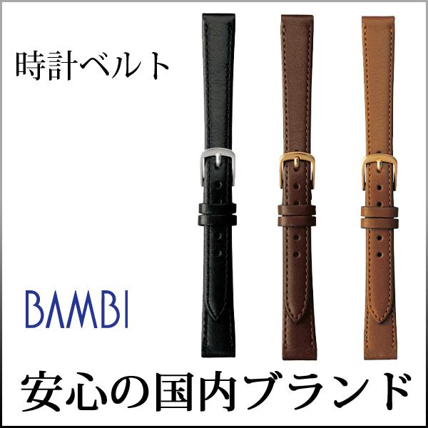 Clock band fs3gm for clock belt clock band BC745L Bambi calf Lady's clock belt 10mm 11mm 12mm 13mm 14mm 15mm watches